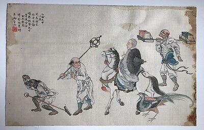 An Antique Chinese Inscribed Watercolor Painting