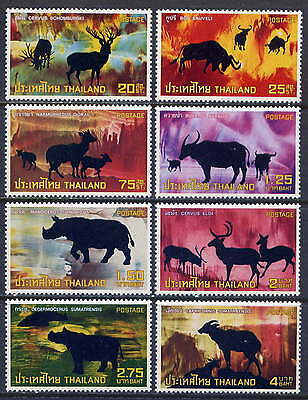 THAILAND Sc#686-93 1973 Protected Animals MNH