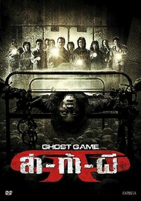 Ghost Game DVD NEUF SOUS BLISTER