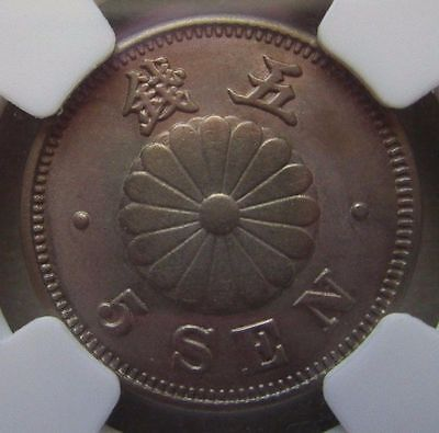 JAPAN 5 SEN 1890 MEIJI 23 Y# 19 NGC UNC details / hairlines 2796291-002