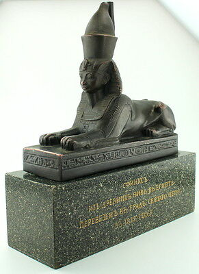Antique Russian Imperial Egyptian Sphinx Statue Bronze Copper 1880-1917