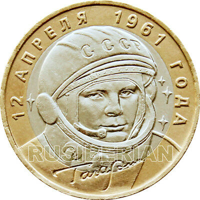 High Grade! RARE BI-METALLIC RUSSIA COIN 10 RUBLES 2001 Gagarin * Moscow Mint