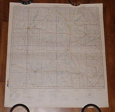 Authentic Soviet USSR Army Military Topographic Map Aberdeen, South Dakota USA