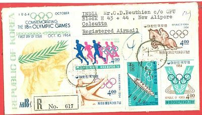 Korea TOKYO ( Japan ) Olympic ++ 10 diff stamp used on Registered cover to India