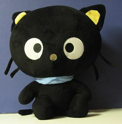 Chococat Plush Black Cat 2011 Sanrio Fiesta 14""