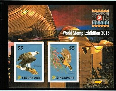 Singapore 2012 Birds Collectors Sheet numbered 1159 folder  MNH imperf one logo