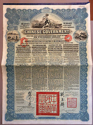 China Chinese 1913 Government Reorganisation 5% Gold Bond for M2045=£100 Gold Bo
