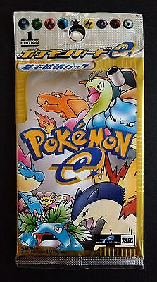 E Series SEALED Booster Pack Japanese 1st Edition Pokemon Cards 2001
