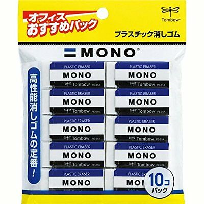 MONO PLASTIC ERASER 10piece pack [JAPAN Import] PE01*