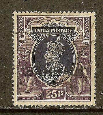 Bahrain, Scott #37, 25r King George VI Overprint, Used