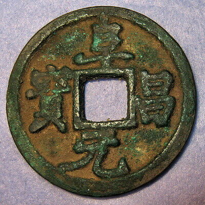 Hartill 18.76 Jin dynasty, the Pretender Liu Yu of Chi year title Fou Chang 1130