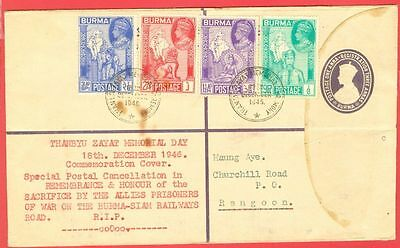 British Burma Stationary Registered Envelope Cover w/ 4 diff stamp + Special Can