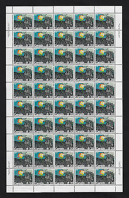Canada Stamps -Full Pane of 50 -1976, United Nations Habitat Conference #690 MNH