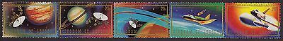 LESOTHO : 1981, Space Exploration (Complete strip of 5, MNH)