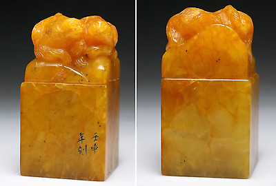 Chinese Tianhuang Stone Seal 猴樣 Stamp Statue signed 壬申年 / W 7 × H 14cm 1.54kg