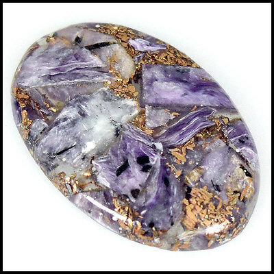 COPPER CHAROITE CABOCHON 32.45Cts AMAZIGN PATTERN OVAL LOOSE GEMSTONES 23-D