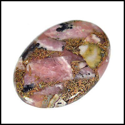 27.62Cts NATURAL Copper Rhodochrosite OVAL CABOCHON LOOSE GEMSTONES 42-G