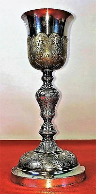 Neo-Baroque Chalice. Silver Plated Metal. Zones Plated Gold. Spain. 19Th-20Th