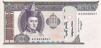 Mongolia P-65b 2008 Note 100 tugrik World Paper Money Banknote incirculated CA