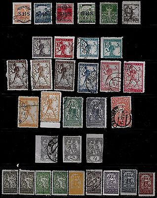 Yugoslavia 1918 to 1920 33 MH & Used Early Stamps (Postage Due, Newspaper etc)