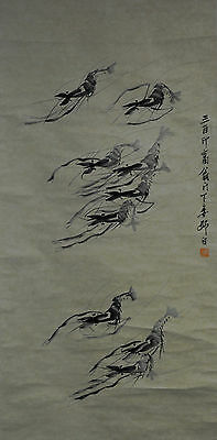 Vintage Chinese Water Ink SHRIMP Wall Hanging Scroll Painting