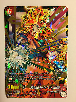 Dragon Ball IC Carddass BT5-004 LR