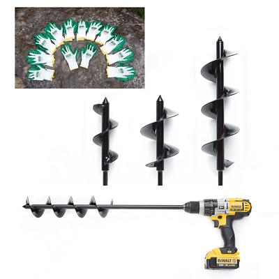 New Super Gardeners Kit - includes all 4 Power Planters Gardening Tools