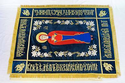Fully-embroidered Orth Christian epitaphios (shroud) of the Most Holy Theotokos
