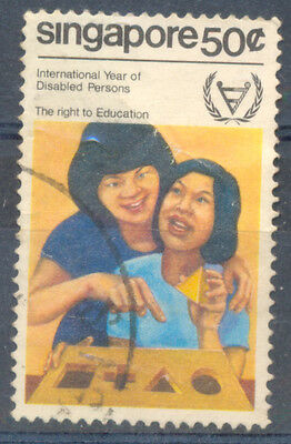 SINGAPORE SC 380 USED STAMP 1981 Intl Year of the Disabled 50C EDUCATION