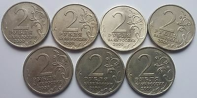 Russia 2 roubles 2000 - the 55th anniversary of the Victory in the great Patriot