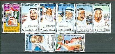 United Arab Emirates UAE National Day set of 8 MH CV£70 Lot#3294
