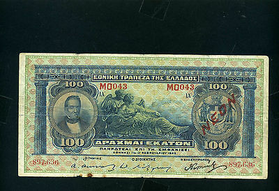 Greece 100 drachmai 1922 - BWC - F
