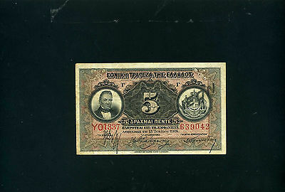 Greece 5 drachmai 1918 - VF-