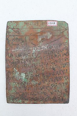 Antique Old Hand Written Copper Historical Letter Inscription Tamra Patra NH2348