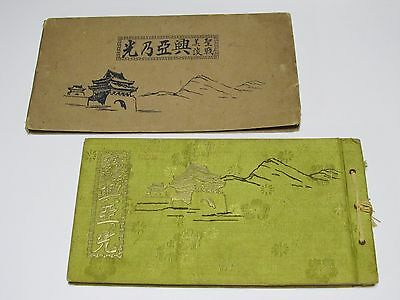 Heroic tale of Holy War picture book Japanese Imperial Army Navy 1940 China