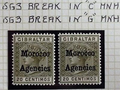 (D282) Gibraltar Issue 1898 20c  SG3  with varieties (2) MNH.