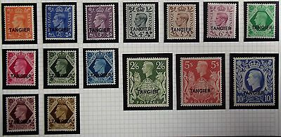 (D198) Tangier Issue 1949 SG 261-75 Set of (15) MH.
