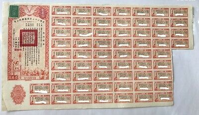 China 1944 Victory Bonds $10000 Uncancelled with coupons