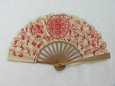 VINTAGE 1930's CHILDREN'S WOOD & PAPER SPANISH FAN -  FORTUNE TELLING GAME