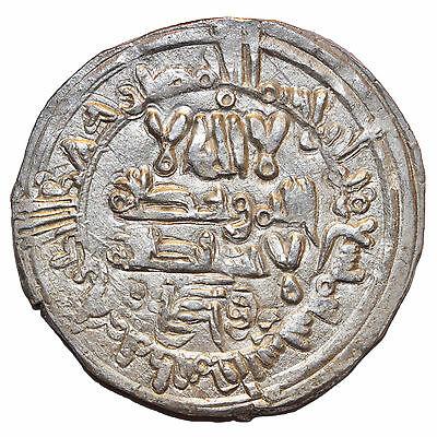 UMAYYAD: Hisham II, AR Dirham (4.23g), Madinat Fas, AH 389, citing 'Amir and Wad