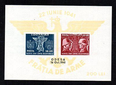 ROMANIA :1941 Fall of Odessa  Min Sheet SGMS1521 MNH (no gum, as issued)