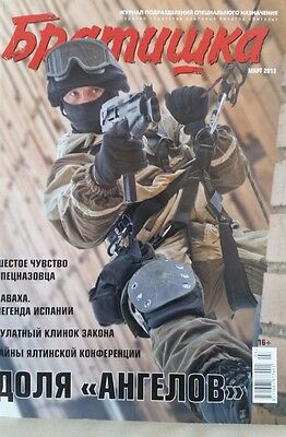 """Russian MAGAZIN """"BRATISHKA"""" (BROTHER) of Special Forces 80 pages 2011-13 years"""