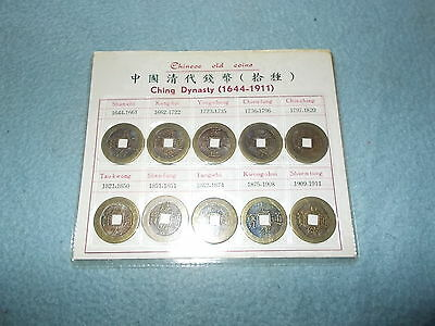 CHINESE OLD COINS (1644-1911) x 10