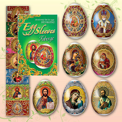 Russian Faberge Easter Egg Sleeves  Icons Shrink Wrap Easter Sticker Decoration