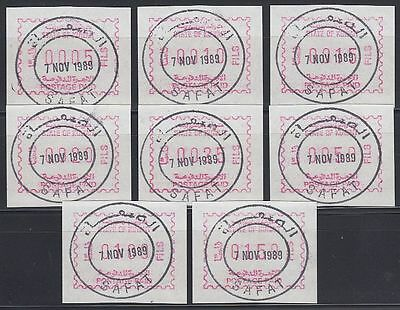1989 Kuwait, used, Vending machine stamps, Automatenmarken ATM, SAFAT [sr3082]