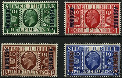 Morocco Agencies - SG 62-65 - 1935 - Silver Jubilee Set of 4 - Mounted Mint
