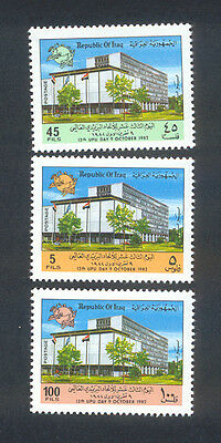 IRAQ 1982 U.P.U. Day, SET OF 3, MINT Never Hinged