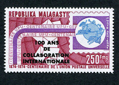 MADAGASCAR 1974 Centenary of U.P.U.,2nd issue, SET OF 1, MINT Never Hinged