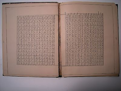 Arabic Manuscript of Talismatic or Magical tables 19th century or earlier