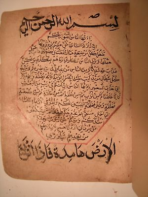 Arabic Manuscript of prayers (?) 19th century or earlier, possibly N. African